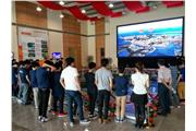 Visit of the showroom on the Hengqin