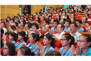 The Secretary for Education Bureau, Mr Eddie Ng, attended the opening ceremony