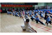 The students were visiting Beijing Shi Cha Hai Sports School to learn Chinese Wushu