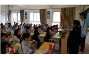 Students were visiting the Xi'an Senior Middle School.