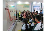 Through visiting the Xinfengjiang Hydropower Station, the students knew more about renewable energy and how hydropower works. They also learnt about how the station influenced the local economy, environment and people's daily lives.