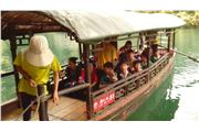 When visiting Ding Hu Shan on a boat-trip, students felt much excited and listened to the tour-guide explaining how the local people conduct environmental conservation.
