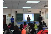 Students were visiting No.47 Middle School of Zhengzhou.