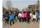 Students were visiting Henan University of Economics and Law.