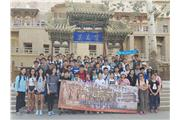 Students were visiting Mogao Grottoes