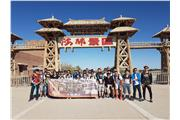 Students were visiting Yangguan Historic Sites