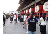 Students were visiting Drum Tower