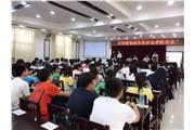 Students were visiting Dunhuang Secondary School