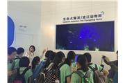 Students were visiting Shenzhen Dapeng Peninsula National Geopark Museum 02