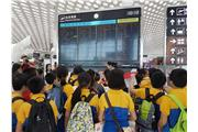 Students were visiting Shenzhen Bao-an International Airport 01