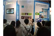 Students were visiting Shenzhen Industrial Museum 01