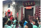 Students were visiting Dapeng Ancient City