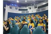 Students were visiting Shenzhen Children's Palace, watching 4D movie