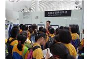 Students were visiting Shenzhen Bao-an International Airport 02
