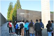 The Memorial Hall of the Victims in Nanjing Massacre by Japanese Invaders reminds us of the value of peace.