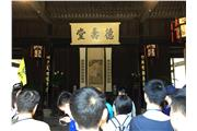 Students were visiting Former Residence of Lu Xun in Shaoxing.