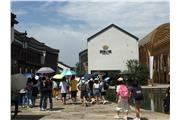 Students were visiting Dream Town in Hangzhou.