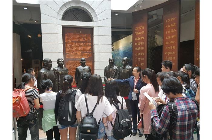 Students were visiting Xiangshan Commercial Culture Museum